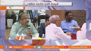Pawan Kalyan's First JFC Meeting In Daspallas | Jayaprakash, Undavalli | Live Updates | iNews - INEWS