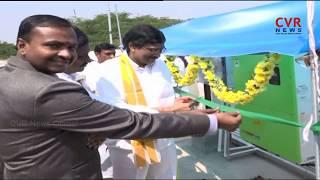 Solar Power Plant Starts at Kadapa Court | CVR NEWS - CVRNEWSOFFICIAL