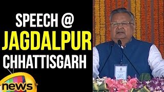 CM Raman Singh Addresses a Public Meeting in Jagdalpur, Chhattisgarh | Modi Latest News | Mango News - MANGONEWS