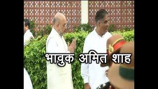 ABP News LIVE | Former PM Atal Bihari Vajpayee DIED | LIVE on Atal Bihari Vajpayee's last journey - ABPNEWSTV