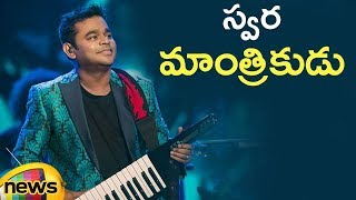A. R. Rahman Musical Night On 26th November At Hyderabad | Mango News - MANGONEWS