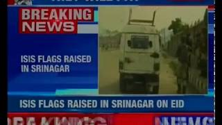 Stone pelting horror in valley; ISIS flags raised in Srinagar - NEWSXLIVE