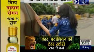 15 अगस्त पर लाल किले पर तिरंगा लहराएगा तो वहां मुस्तैद होंगी दिल्ली पुलिस की 36 स्वात महिला कमांडो - ITVNEWSINDIA