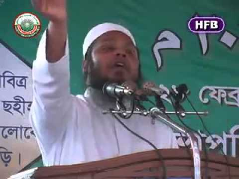 Bangla Waz Tabligi ijtema 2013 Shariful islam madani shirk o tar porin