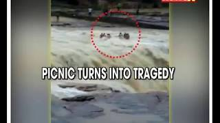 Picnic turns into tragedy in Shivpuri, Madhya Pradesh - NEWSXLIVE