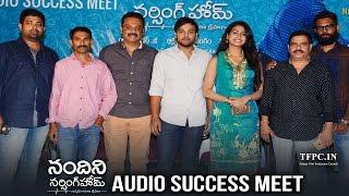 Nandini Nursing Home Audio Success Meet | Nawin Vijaykrishna, Nitya. Sravya | TFPC - TFPC