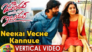Neekai Vechey Vertical Video Song | Juliet Lover of Idiot Movie | Nivetha Thomas| Naveen Chandra - MANGOMUSIC