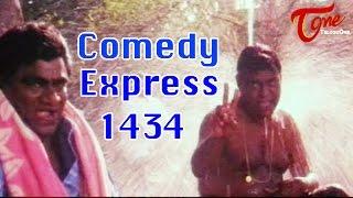 Comedy Express 1434 || Back to Back || Telugu Comedy Scenes - TELUGUONE