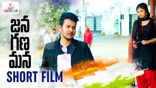 Jana Gana Mana Telugu SHORT FILM | 2017 Latest Telugu Short Films | Mini Theater - YOUTUBE