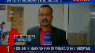 Mumbai Hospital Where 8 Died In Fire Had Failed Safety Test Two Weeks Ago - NEWSXLIVE