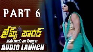 James Bond Movie Audio Launch Part 06    Allari Naresh, Sakshi Chowdary - ADITYAMUSIC