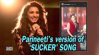 "Parineeti's version of ""SUCKER' SONG | Priyanka-Nick LOVE it - IANSLIVE"