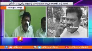 YCP Dwarakanath Reddy Surrender in Police Station After Assaults TDP Ex Sarpanch | Punganur | iNews - INEWS