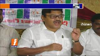 YSRCP Leader Ambati Rambabu Serious Comments On Chandrababu Naidu Over Loan Waiver| iNews - INEWS
