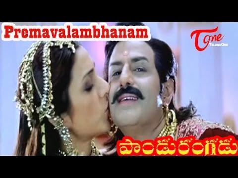 Pandurangadu - Premavalambhanam Priya Chumbhanam - Tabu - Bala Krishna - Romantic Song