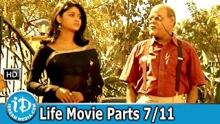 Life Full Movie Parts 7/11 || Yadha Kumar || Kasturi || Alekhya - IDREAMMOVIES