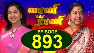 Vaani Rani : Episode 895 - 9th March 2016