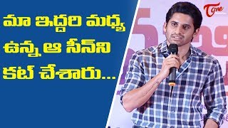 Naga Chaitanya Emotional Speech at Majili Success Meet | Samantha | TeluguOne - TELUGUONE