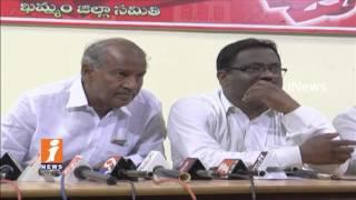 CPI Sambasiva Rao Fires On CM KCR Over Irrigation Project | iNews - INEWS