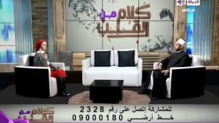 بالفيديو.. سالم عبد الجليل: يجوز الحلف بالله كذبا من باب الستر