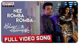 Nee Romba Romba Full Video Song | Ooranthaa Anukuntunnaru | Nawin Vijaya Krishna, Srinivas Avasarala - ADITYAMUSIC