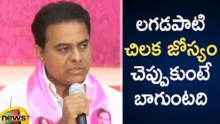 KTR Denied the Credibility of Lagadapati Survey | KTR Latest Speech About Exit Polls | Mango News - MANGONEWS