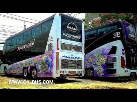 รถบัสสวยๆ กับ หมอลำซิ่งม่วนๆ 2014