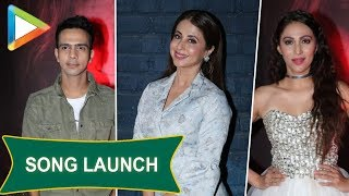 Song Bhoot Hoon Main From Film Lupt Launch With Urmila Matondkar - HUNGAMA