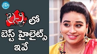 Actress Jayathi About Lachi Movie Highlights || #Lachi || Talking Movies With iDream - IDREAMMOVIES