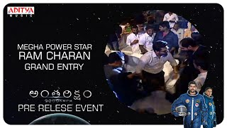 Mega Power Star Ram Charan Grand Entry @ Antariksham 9000 KMPH Pre - Release Event - ADITYAMUSIC