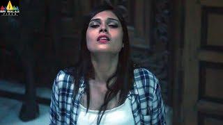 Darpanam Theatrical Trailer | Latest Telugu Trailers | Tanishq Reddy, Alexius | Sri Balaji Video - SRIBALAJIMOVIES