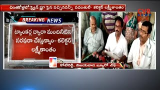 Krishna District Collector Lakshmikantham Response On Swine Flu cases issue At Koduru | CVR News - CVRNEWSOFFICIAL