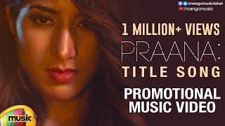 Praana Title Song | Praana Malayalam Movie | Shilpa Raj | Ratheesh Vega | Harinarayanan | VK Prakash - MANGOMUSIC