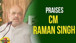 Amit Shah Praises Chhattisgarh CM Raman Singh | Amit shah on Women | Latest News Updates |Mango News - MANGONEWS