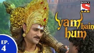 Yam Hain Hum : Episode 4 - 18th December 2014