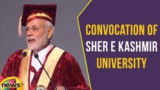 PM Modi Addresses Convocation of Sher e Kashmir University in Jammu | Mango News - MANGONEWS