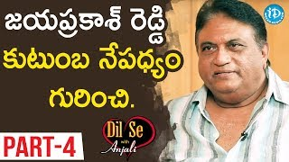 Actor Jayaprakash Reddy Interview Part#4 || Dil Se With Anjali - IDREAMMOVIES
