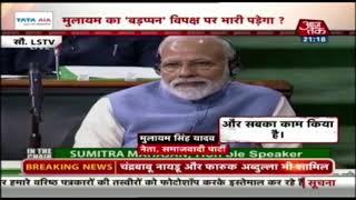 मुलायम का आशीर्वाद, मोदी की चुनावी हथियार?   Khabardaar - AAJTAKTV