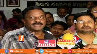 Telugu Film Directors Association Elections 2018 | Harish Shankar | Anil Ravipudi | Shankar | iNews - INEWS