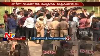 కిర్లంపూడిలో ఉద్రిక్తత || పాదయాత్రకు బయల్దేరిన ముద్రగడ || NTV - NTVTELUGUHD