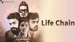 Life Chain Telugu Short Film 2018 || Directed By Sai Vamshi - YOUTUBE