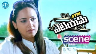 ATM Movie Scenes - Samvrutha Sunil Meets Prithviraj    Bhavana    Joshi - IDREAMMOVIES