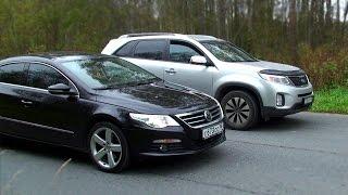 Kia Sorento vs Volkswagen Passat CC