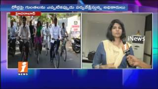 GHMC Zonal Commissioner Harichandana Face To Face On GHMC Cycle Yatra In Hyderabad | iNews - INEWS