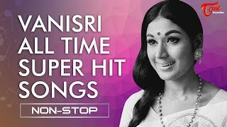 Vanisri All Time Super Hit Songs || Vanisri Birthday Special | TeluguOne - TELUGUONE