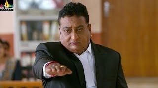 My Dear Marthandam Teaser | Telugu Comedy Trailers | Prudhvi Raj | Sri Balaji Video - SRIBALAJIMOVIES