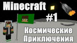 Minecraft: ����������� ����������� #1 [���� - �� ������!]