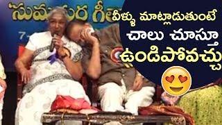 S. P. Balasubrahmanyam and Janakamma Funny Conversation | TFPC - TFPC