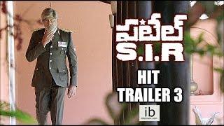 Patel SIR sensational hit trailer 3 - idlebrain.com - IDLEBRAINLIVE