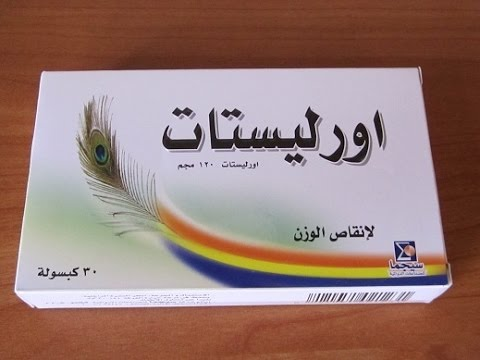 أفضل 3 حبوب لتخسيس الكرش وتنحيف الجسم - ليالي العرب